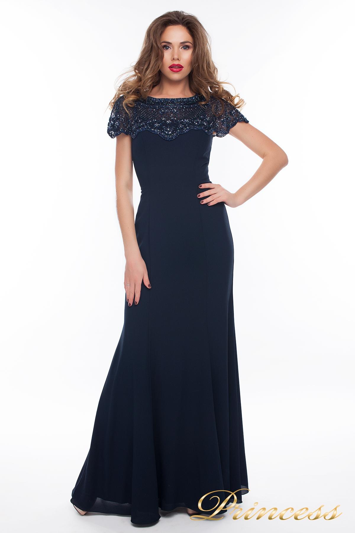 Вечернее Длинное Платье Купить В Москве