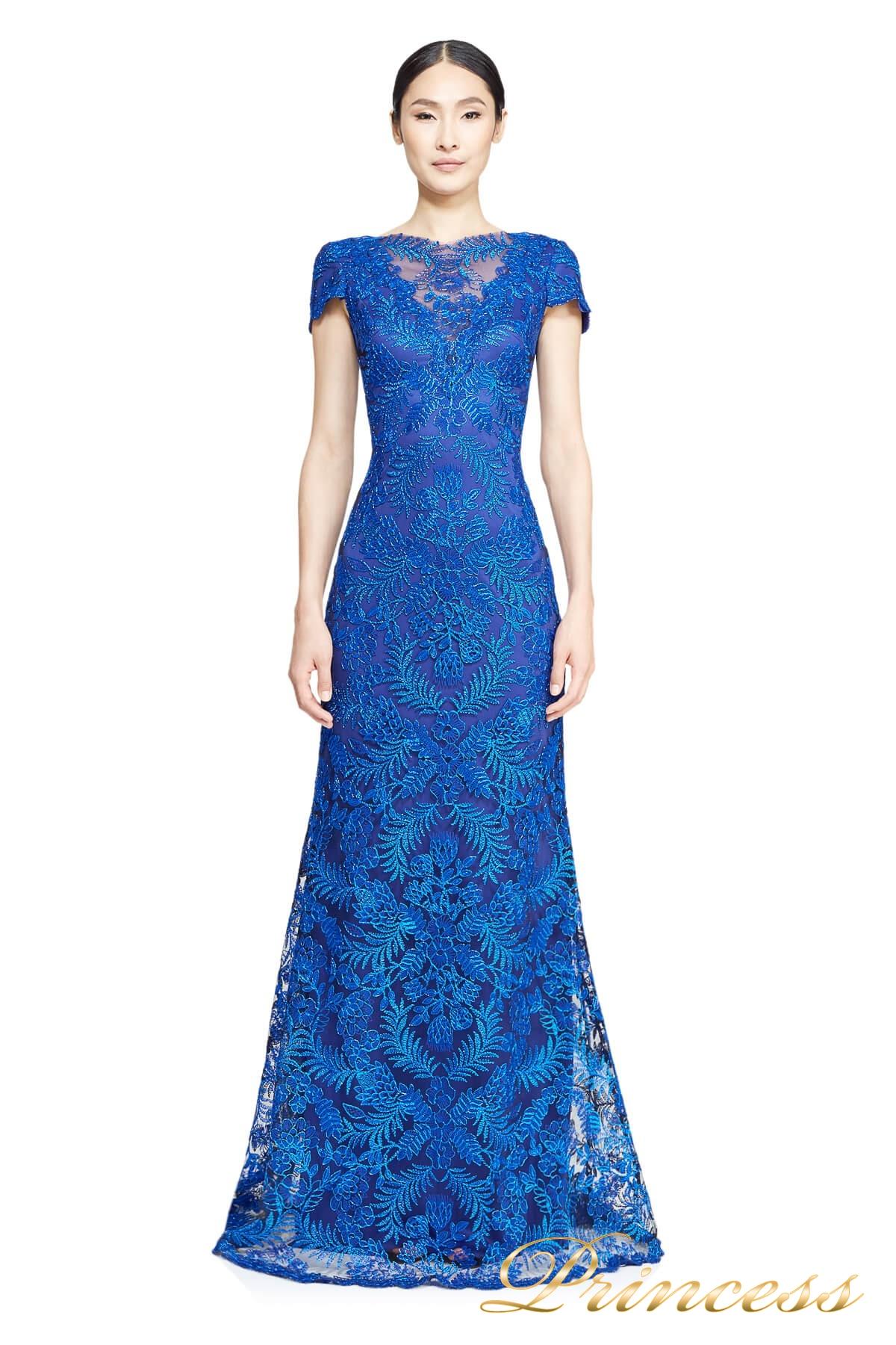 Вечернее Платье Для Мамы Невесты Купить В Москве